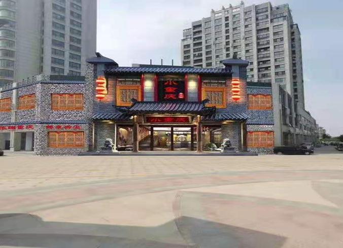 小重庆新泰店